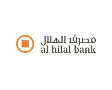 Al Hilal Bank Logo