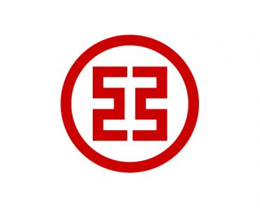 Industrial & Commercial Bank of China Logo